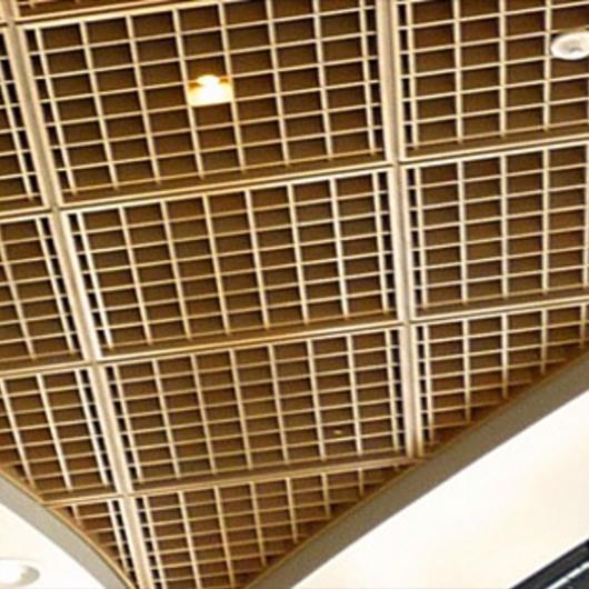Ceiling Panels - Cube