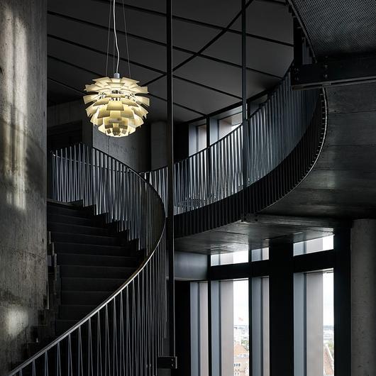 Lamp - PH Artichoke