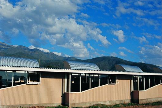 Escuela Villa el Palqui / José Cruz Ovalle