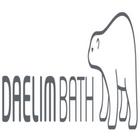 DAELIM BATH