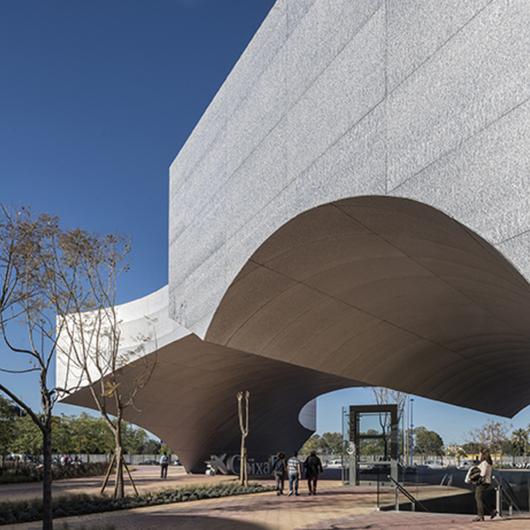 Caixa Forum, Sevilla - Alusion™ Stabilized Aluminum Foam