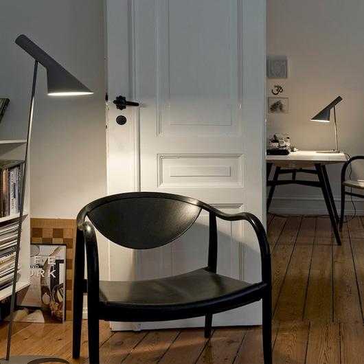 Lamps - AJ Collection / Louis Poulsen