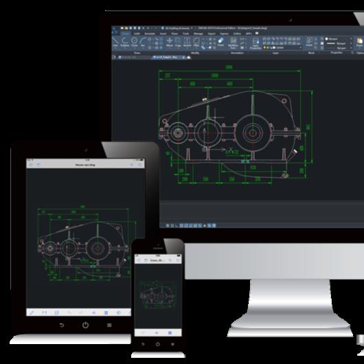 Software de Diseño ZWCAD 2019
