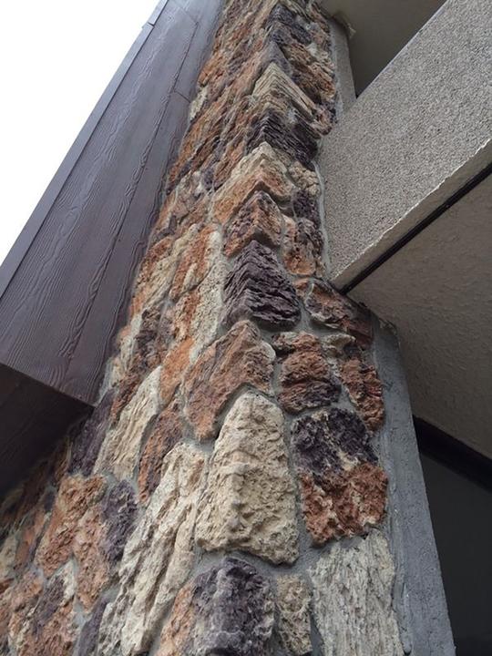 Revestimiento de piedra fabricada