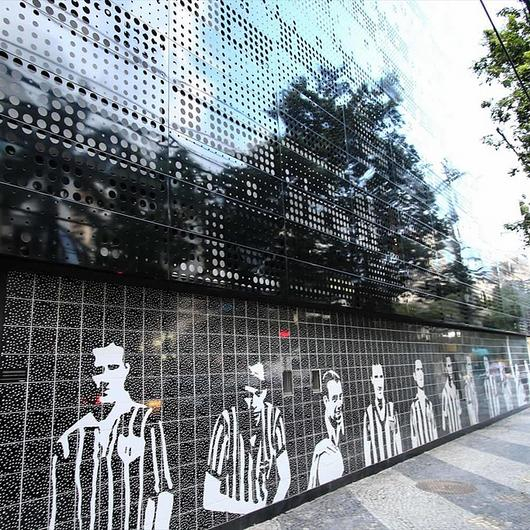 Screenpanel na Sede Administrativa do Clube Atlético Mineiro / Hunter Douglas Brasil
