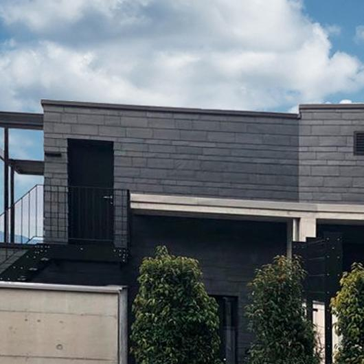 Natural Slate Cladding - Skyfall