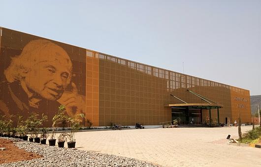 Abdul Kalam Center Perforated Metal Facade