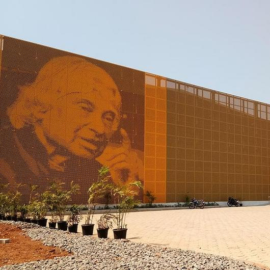 Perforated Metal Screens - Abdul Kalam Center