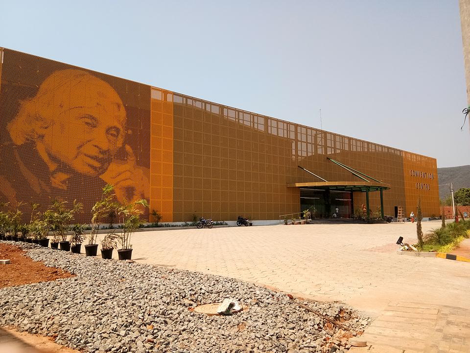 Perforated Metal Screens - Abdul Kalam Center