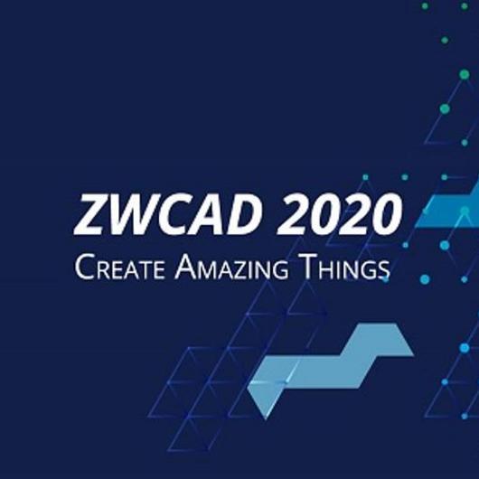 Software de diseño ZWCAD 2020