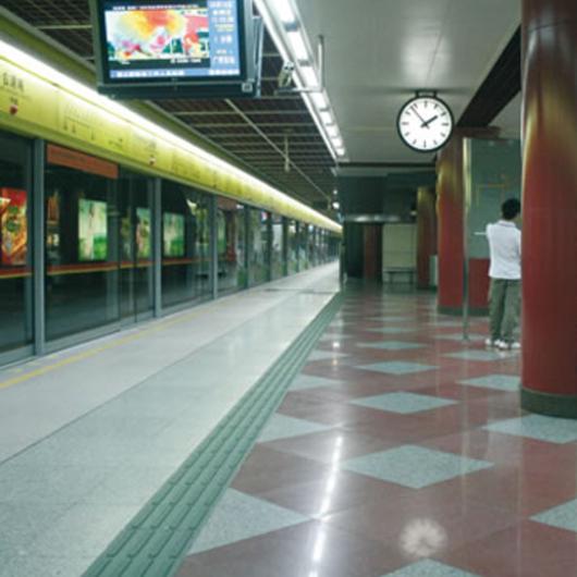 Agorex Pro-line en Metro Guangzhou, China