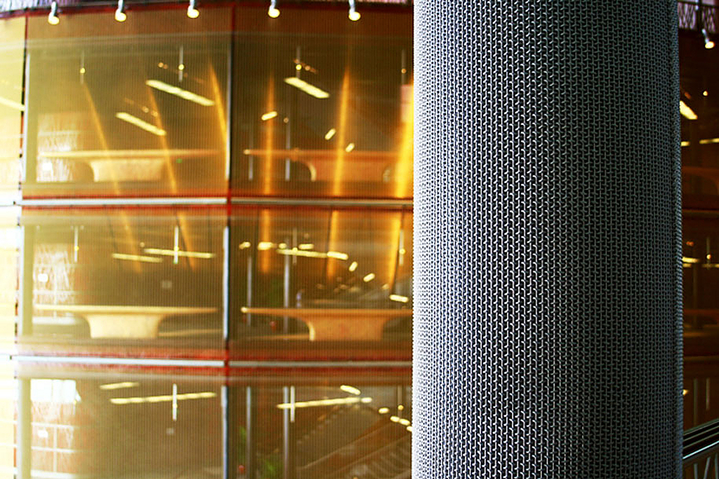 Metal Fabric Interiors