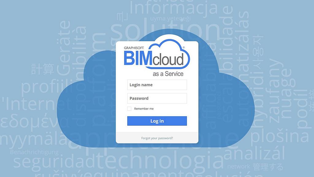 Guía para trabajar de manera remota - Uso de BIMCloud y Teamwork