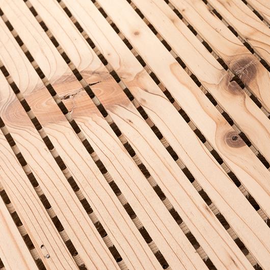 Wood Cladding - Acoustic / Arrigoni Woods