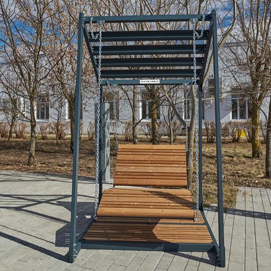 Hanging Sun Lounger - Lima / Punto Design