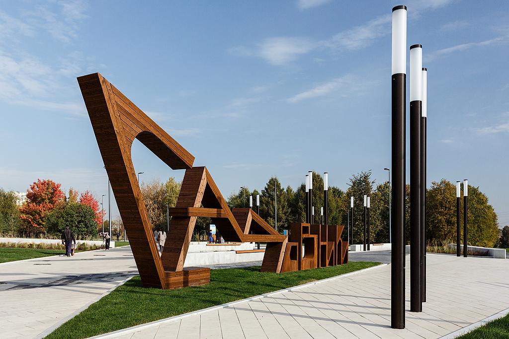 Public Space Architecture in Sadovniki Park