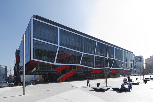 Hockey stadium Ondreja Nepelu
