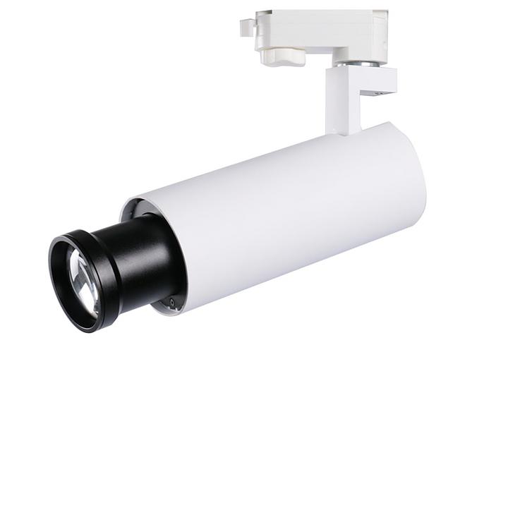 Lighting - Gallery White Art Tracklight