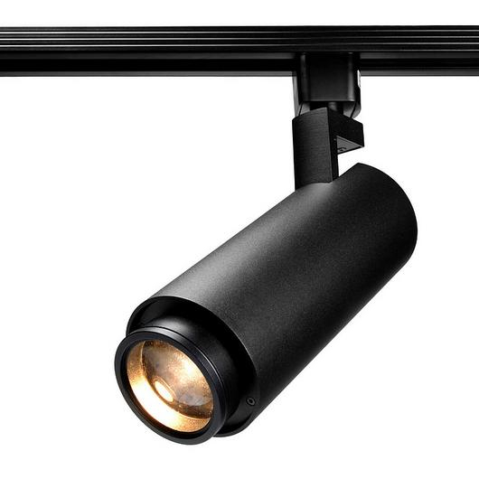 Lighting - Gallery Black Art Tracklight / Cocoweb