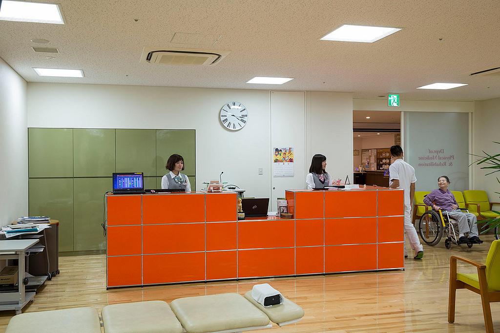 Reception Station - Haller