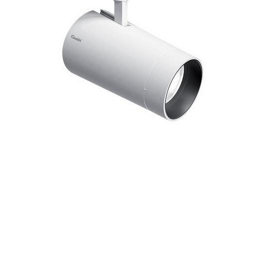 Spotlight - Palco Low Voltage / iGuzzini