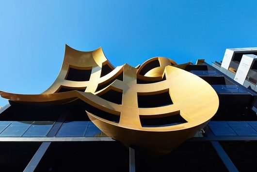 Orbis Façade, South Melbourne, Australia | Architect – ARM (Ashton Raggatt McDougall)
